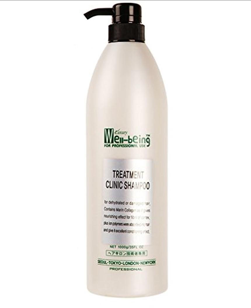 拡大するスチュアート島ジョブ[MEDICIJAPAN/メディシュジャパン] Luxury Treatment Clinic Shampoo 1000g/ ラグジュアリートリートメントクリニックシャンプー(海外直送品)