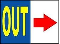 安全・サイン8 駐車場誘導看板 OUT 右矢印 450×600