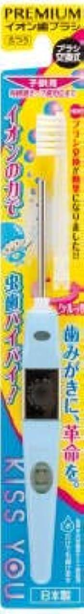 ハイランド中性キリン【まとめ買い】キスユー 子供用本体 ふつう1本 ×6個