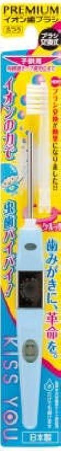 シェア東部補助【まとめ買い】キスユー 子供用本体 ふつう1本 ×6個