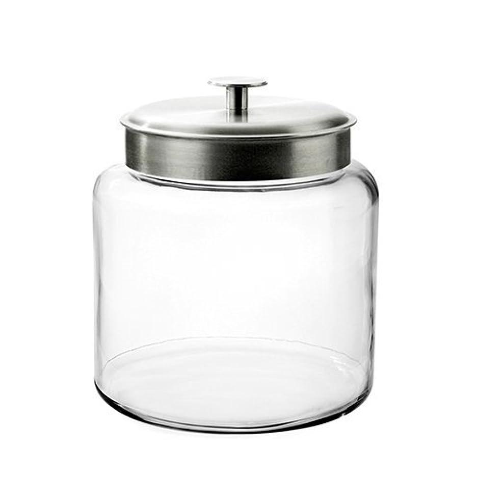 Anchor Hocking Montana Glass Jar with Fresh Sealed Lid, Brushed Metal, 1.5 Gallon