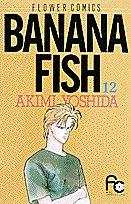 Banana fish (12) (????????????)