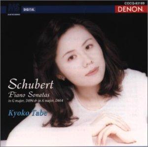 シューベルト : ピアノ・ソナタ第18番 ト長調D894、Op.78「幻想」