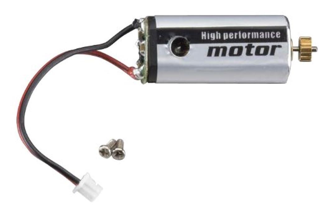 なめる敬意を表する引数Helimax Main Drive Motor Novus CP