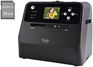 (SDHCカード付)ケンコートキナー COMBO フィルムスキャナー KFS-14CB (KFS14CB)(KenkoTokina)