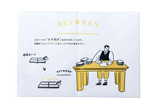 ショウワノート 大人の水平開きノート「BETWEEN」A5判 80頁 黒表紙(無地)