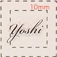 名前 ネイルシール【アルファベット・イニシャル】デザイン( Yoshi よし)1シート6枚入