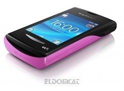 Sony Ericsson Mobiltelefone Yendo (Typ: Yendo; connettivita ': Bluetooth (ja/Nein), Edge, GPRS; Netzwerk: GSM: Quadband)