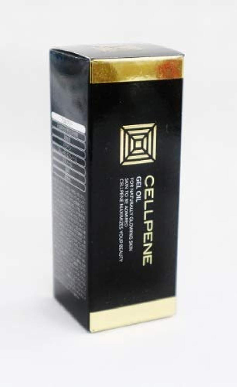 マカダム放棄されたひいきにするアトコントロール セルペネ ジェルオイル (オイル状 美容液) 12ml