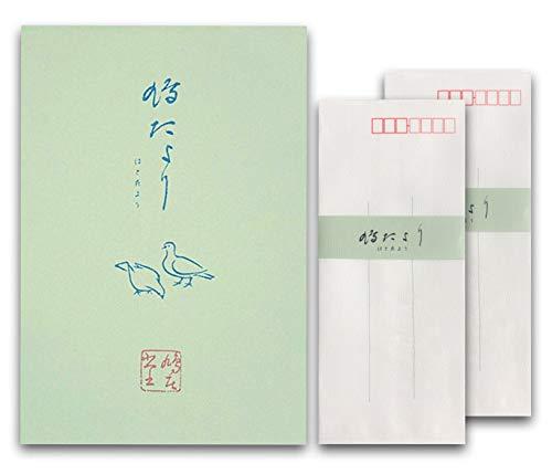 鳩居堂 レターセット鳩たより 縦罫 表紙:緑 便箋30枚と封筒10枚セット (便箋×1, 封筒×2)