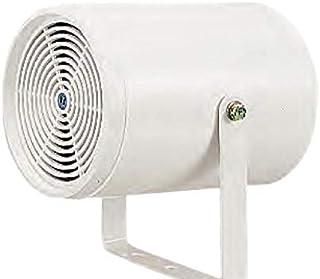 projection speaker 20W PJ-200