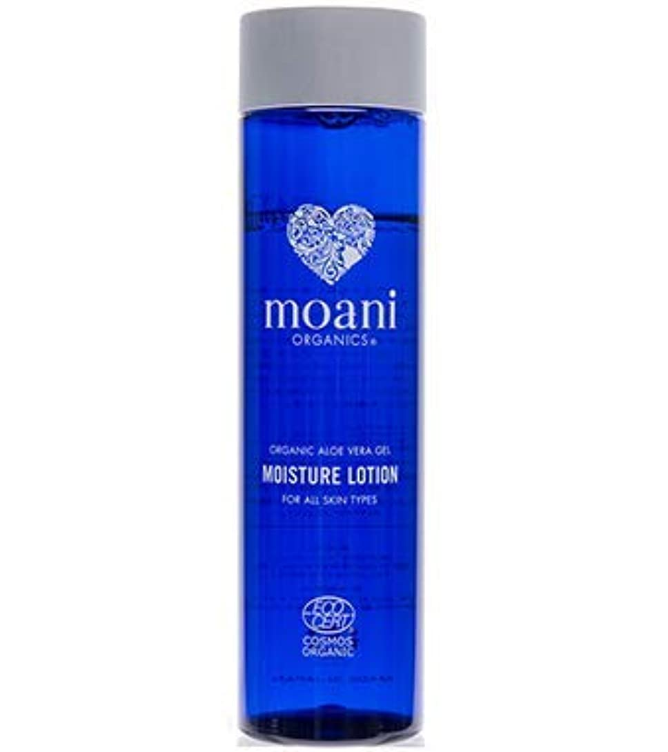 トランクライブラリ性別特異性moani 保湿化粧水