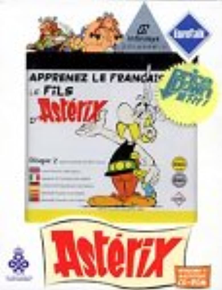 おめでとう無意識拡声器Asterixのフランス語レッスン Disk2