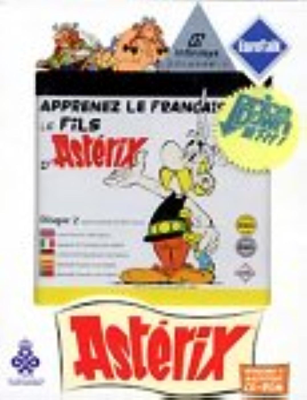 マウンド動力学成人期Asterixのフランス語レッスン Disk2