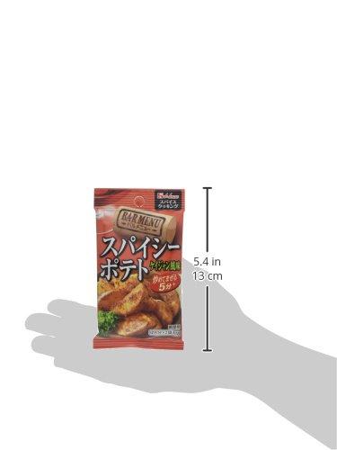 ハウス食品 スパイスクッキングバルメニュー スパイシーポテトケイジャン風味 1セット(10個)