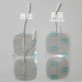 【45%OFF】東レインターナショナル(TORAY)トレリート用粘着パッドMサイズアクセルガードPT1