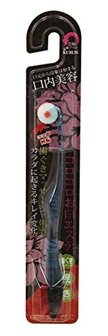 夕方ボイドパイントケアSクルン歯ブラシ なでしこ(コンパクト) × 12個セット