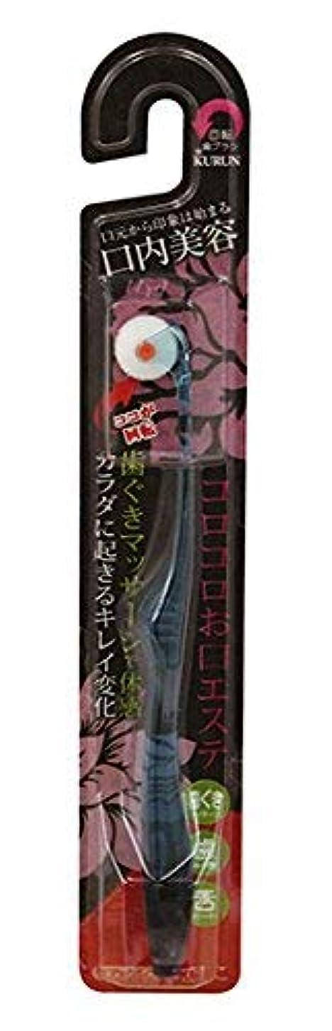 分散圧縮する現象ケアSクルン歯ブラシ なでしこ(コンパクト) × 3個セット
