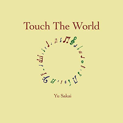 Touch The World(初回限定盤)(DVD付)