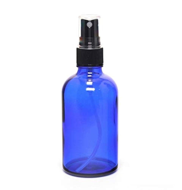 距離養う汚れた遮光瓶 蓄圧式で細かいミストのスプレーボトル 100ml コバルトブルー / 1本 ( 硝子製?アトマイザー )ブラックヘッド