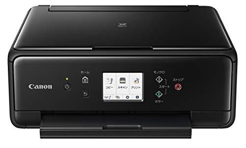 Canon TS6330 Printer A4 Inkjet Composite Machine Black 2019