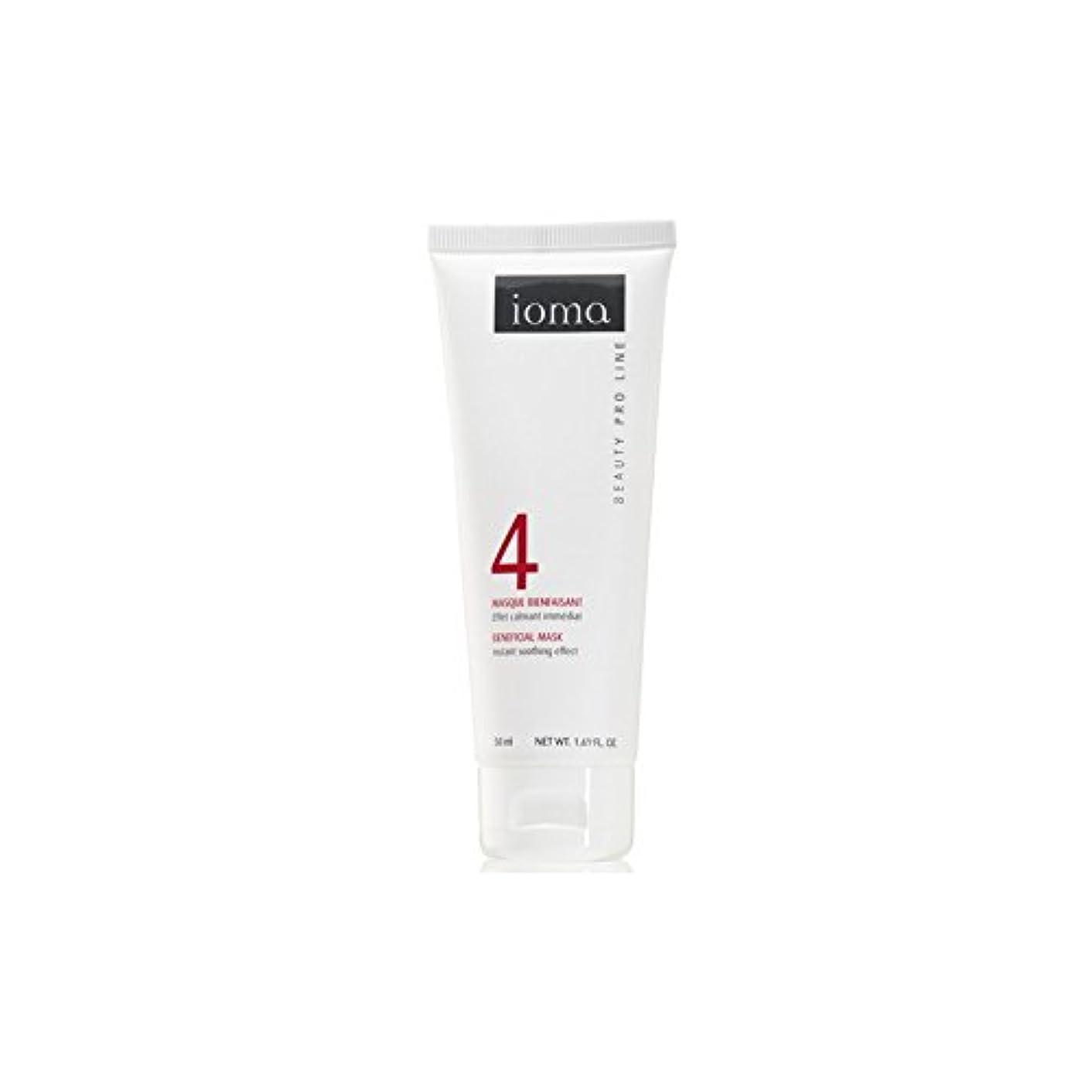 表面的なフロンティア消毒剤有益なマスク50ミリリットル x2 - Ioma Beneficial Mask 50ml (Pack of 2) [並行輸入品]