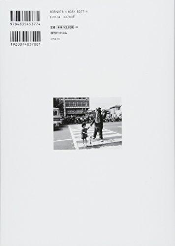 『ウルトラマン1966+ ‐Special Edition‐』の2枚目の画像