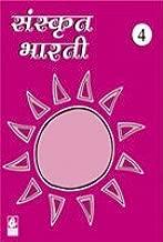 Sanskrit Bharati 4