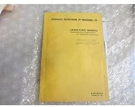 Fanuc System P-Model G Operator/'s Handbook
