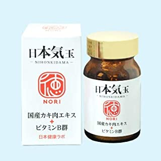 日本健康ラボ 日本気玉 (NIHONKIDAMA) 90粒
