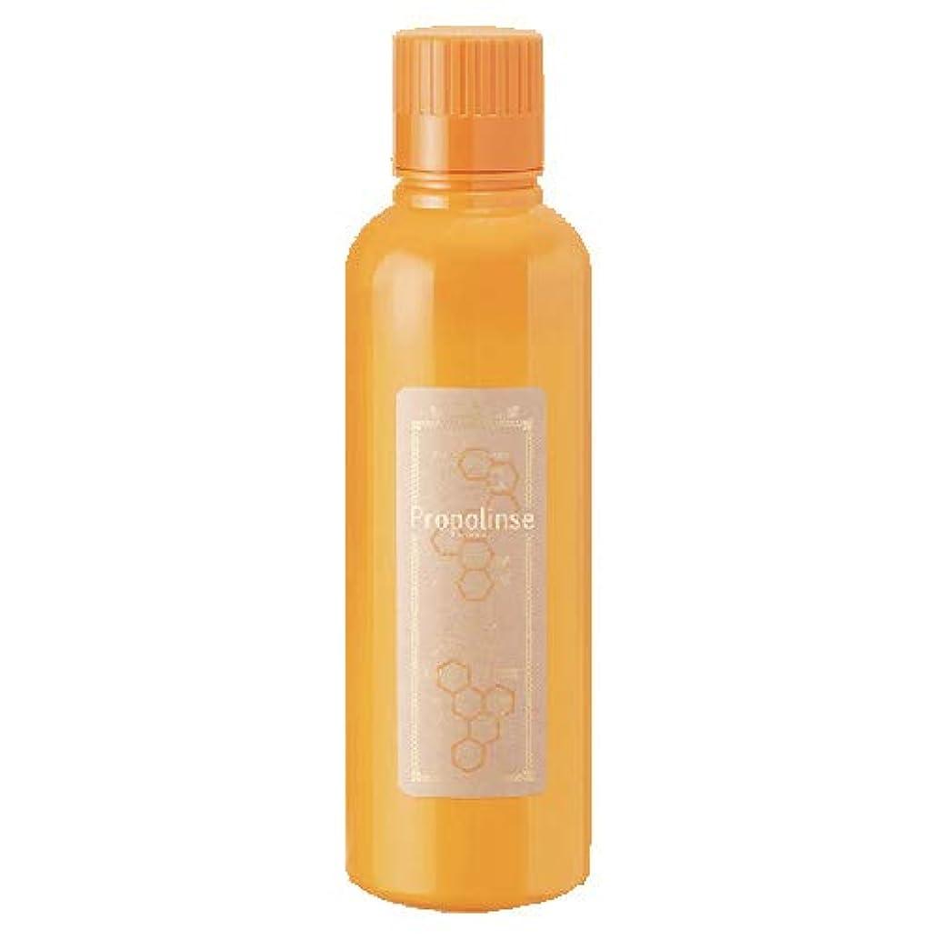 政権香りダイバーピエラス プロポリンス 600ml 口腔内のタンパク質汚れを固めて落とす