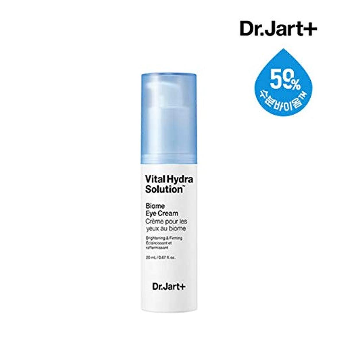 人物メモ不可能なドクタージャルトゥ[Dr.Jart+] バイタルハイドラソリューションバイオームアイクリーム20ml (Vital Hydra Solution Biome Eye Cream) / ブライトニング&ファーミング