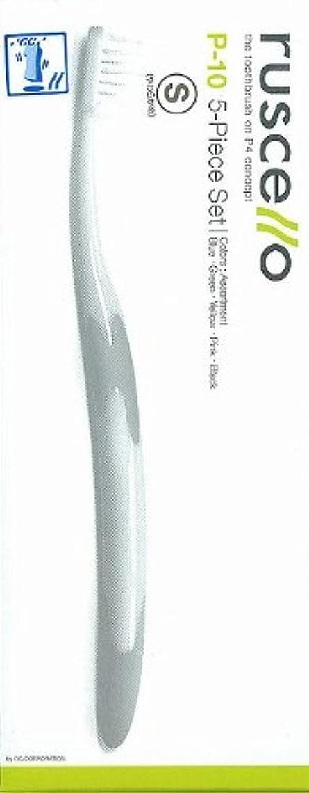 パンチ見つける補充GC ルシェロ歯ブラシ 5本 P-10S