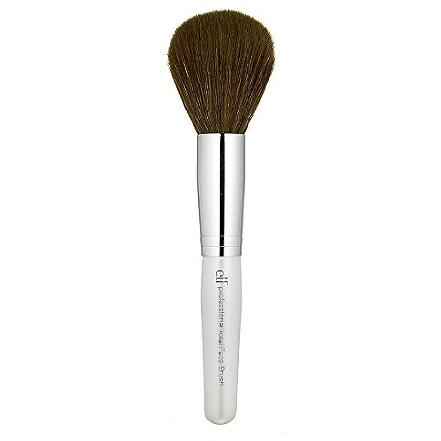 疑い者プレート裁判官e.l.f. Essential Total Face Brush EF24112 (並行輸入品)