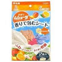 【エステー】かおりムシューダ 香りで包むシート ふんわりフルーツハピネスの香り (2枚入) ×10個セット