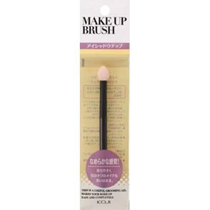 Harajuku Make Brush For Eyeshadow Mini Tips Double (Harajuku Culture Pack)