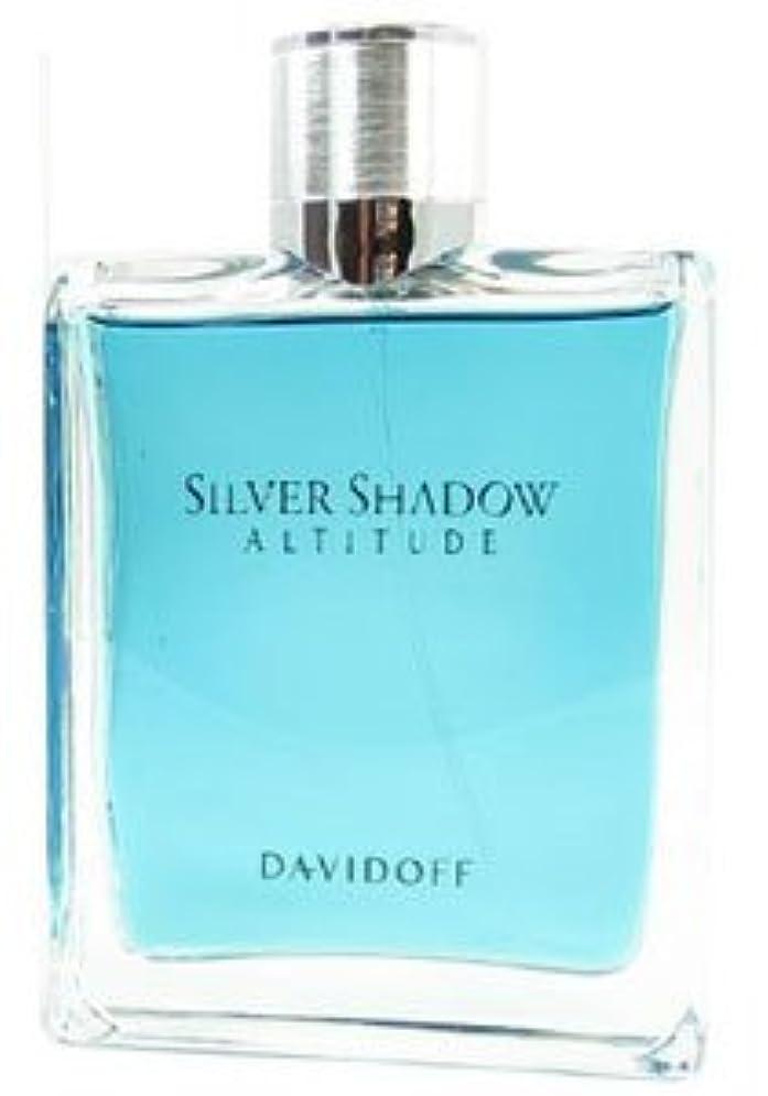 拾う風刺ラテンSilver Shadow Altitude (シルバーシャドウ アルティテュード) 1.7 oz (50ml) EDT Spray by Davidoff for men