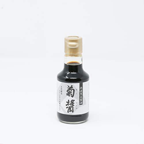 Yamaroku black soybeans Soy Sauce Shoyu Aged 2 Years (Yamaroku Schwarze Sojabohnen Soja Sauce 2 Jahre gereift)