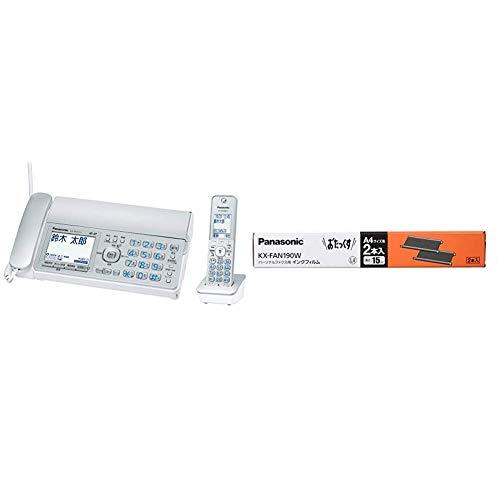 セット買いパナソニック デジタルコードレス普通紙ファクス(子機1台付き) KX-PD315DL-S & 普通紙ファクス用インクフィルム(2本入) KX-FAN190W