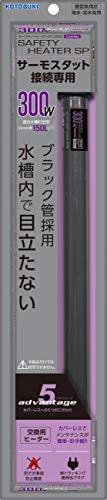 寿工芸 セーフティヒーターSP300W