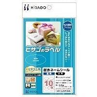 ヒサゴ 耐水ネームシール 透明 だ円 CJ3315NS
