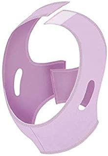 Afslanken van het gezicht Gezichtsverband, gezichtsmasker, facelifting Artefact Gezichtsmasker Hangend gezicht met kleine ...