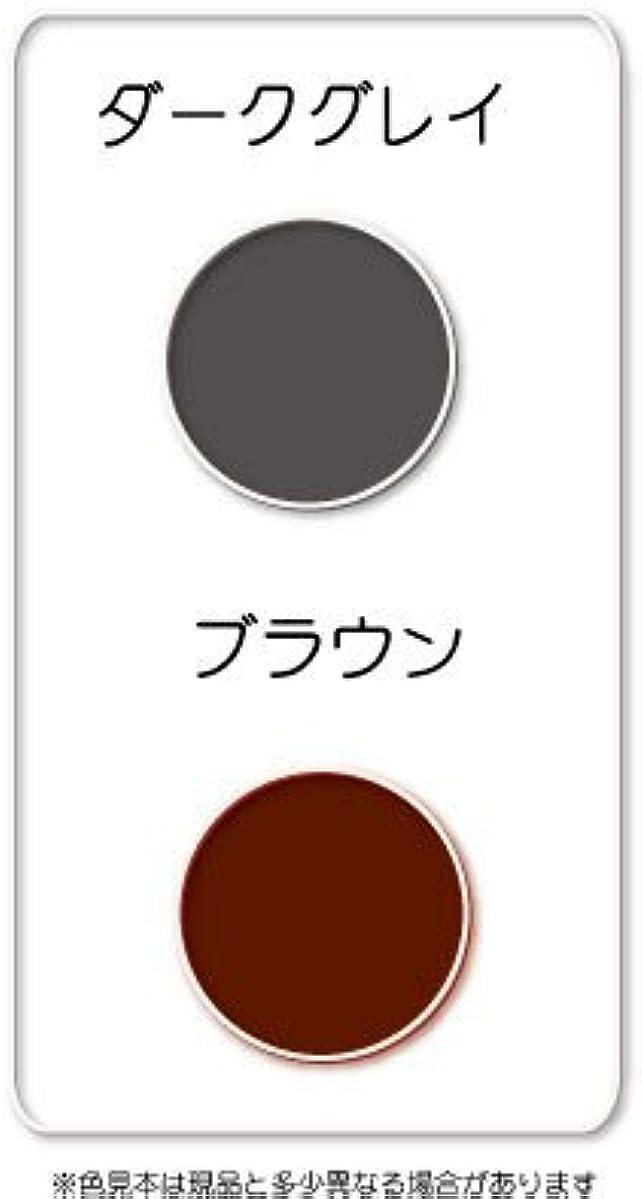 征服レイアウト発見するベルマン化粧品 ノンルースビオ アイブロウペンシル II レフィル 2色 (ブラウン)
