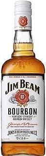 ジム ビーム ホワイト 700ml 正規品hn