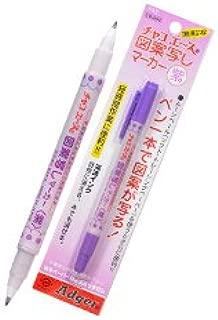 チャコエース図案写しマーカー [ 紫 ]アドガーY-2 【個】