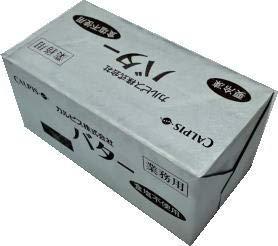 カルピスバター 無塩(食塩不使用) 450gx4個セット 業務用 冷凍