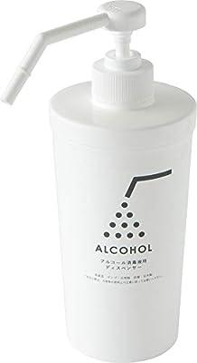 リス 詰替え用 ディスペンサー アルコール用 霧吹きタイプ ホワイト 580ml 日本製