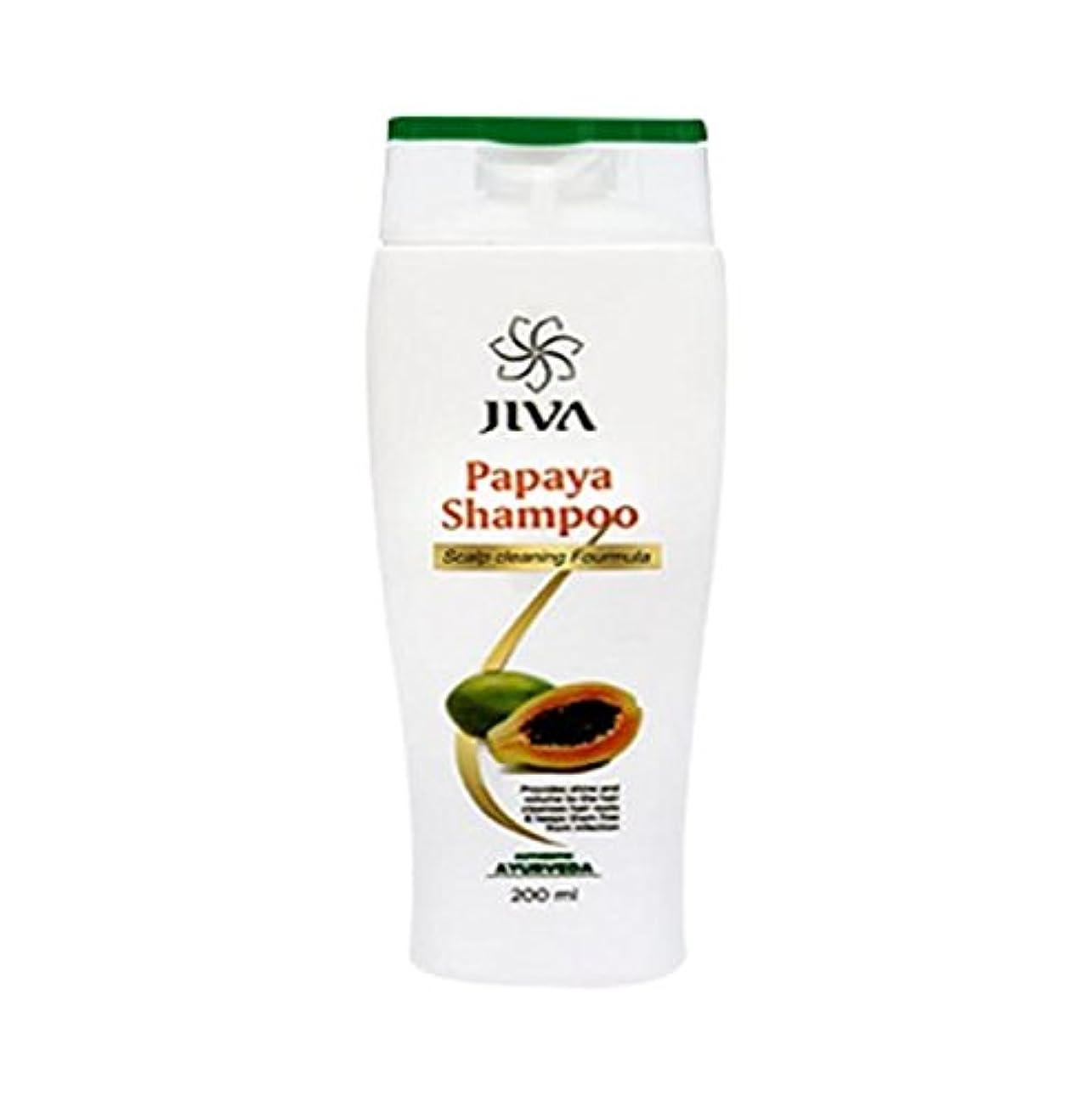 保証口悪質なJiva Ayurveda Papaya Shampoo