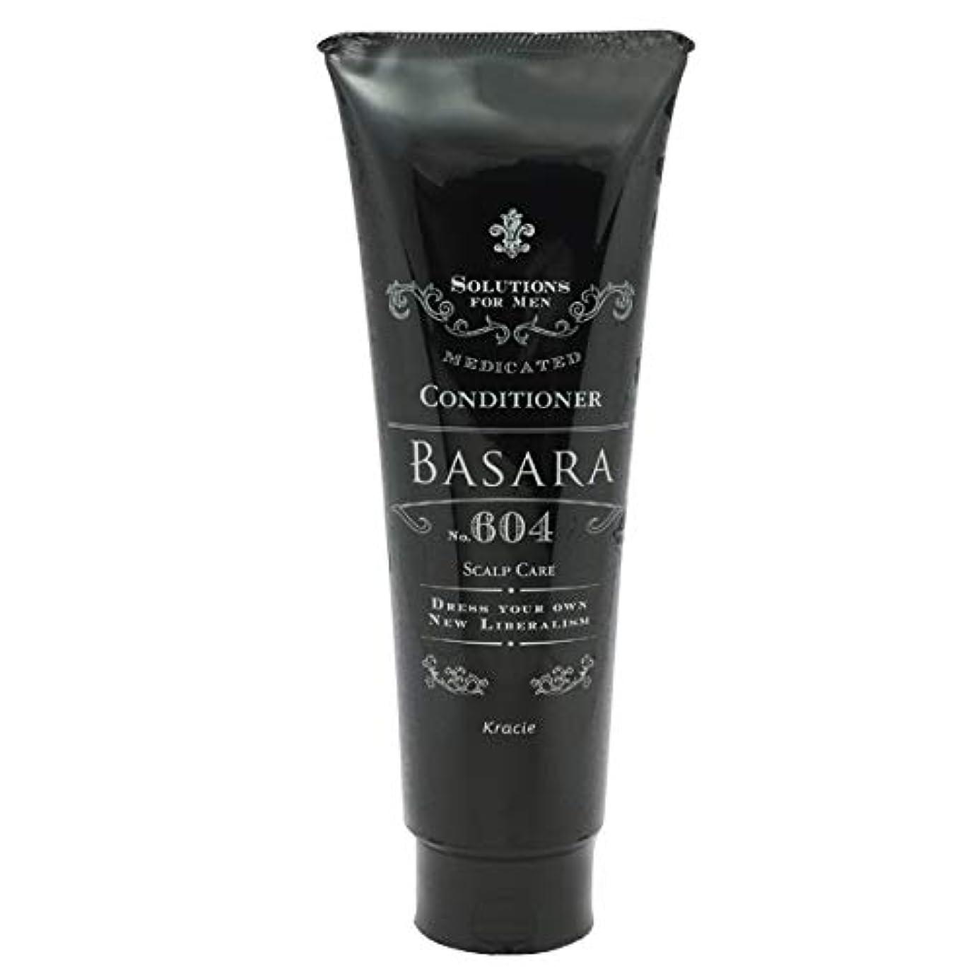 誠実さ求める才能のあるサロンモード(Salon Mode) クラシエ バサラ 薬用スカルプ コンディショナー 604 250g