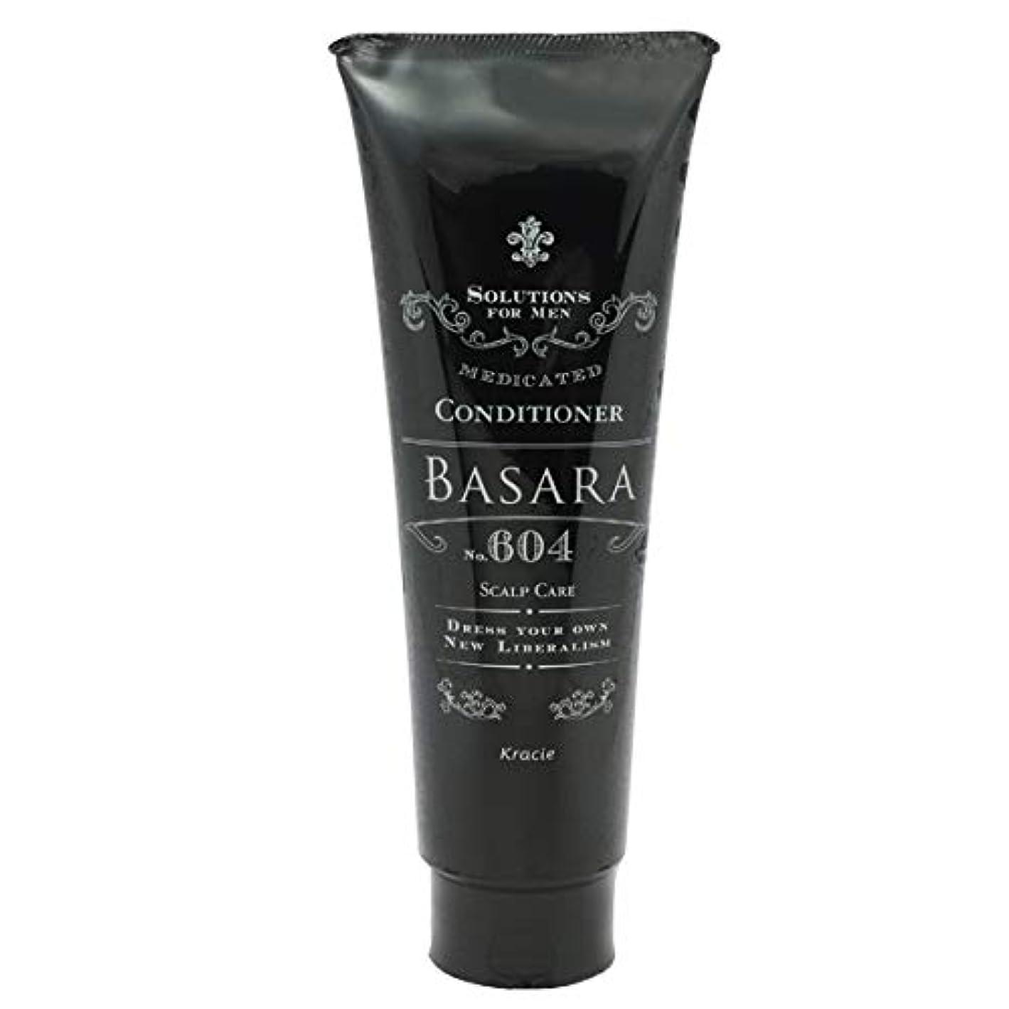 妊娠した倫理甲虫サロンモード(Salon Mode) クラシエ バサラ 薬用スカルプ コンディショナー 604 250g